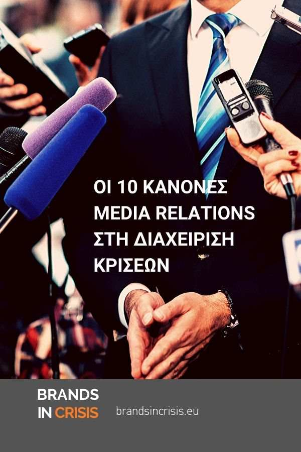 10-rules-media-relations-in-crisis-management-pinterest